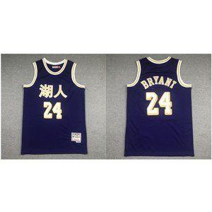 Los Angeles Lakers Kobe  Bryant Purple  Jersey